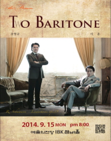 The Dream concert -To Baritone