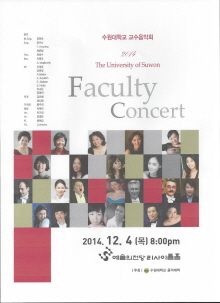 Faculty Concert