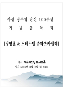 SKD_아산_220