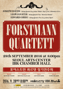 Forstmann Quartett Regular Concert