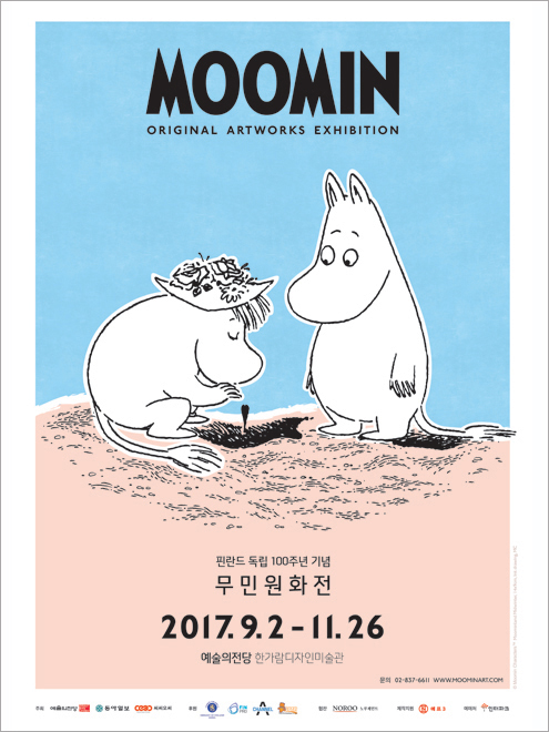MOOMIN Original Artworks Exhibition