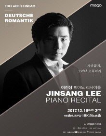 Jinsang Lee Piano Recital