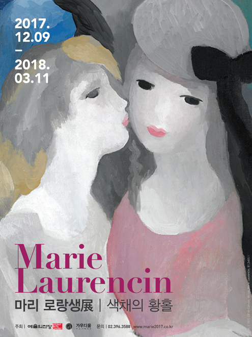 Muse of Paris, `Marie Laurencin`